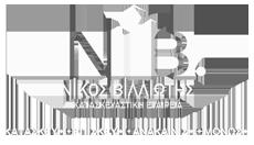 ΑΝΑΚΑΙΝΙΣΗ ΣΑΛΑΜΙΝΑ Λογότυπο